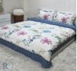 Спален комплект памук Карла